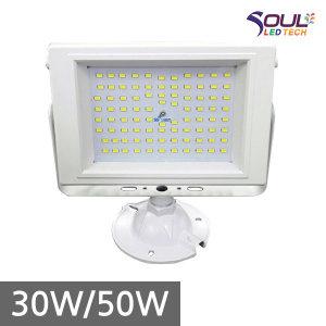 국산 슬림LED투광기 30W 50W 간판 방수 매입투광등