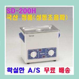 성동 SD-200H 초음파세척기 의료 연구실 산업용 3.3 L