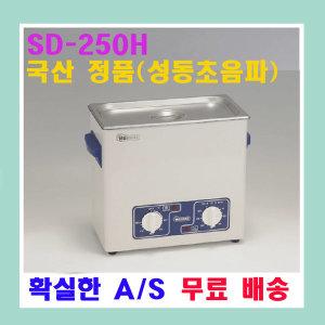 6 L/SD-250H/의료/실험실/산업용/성동 초음파 세척기