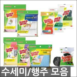 오피스네오 주방용품모음 고무장갑/수세미/항균수세미