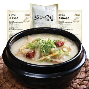옥천할매 곰탕 600gx7봉/스지/고기/왕 갈비탕/육개장