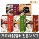 (무료배송)담터 쌍화차/생강차/한차/율무차 50T 외