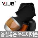 VJJB K4S 가성비 커털형 인이어 이어폰