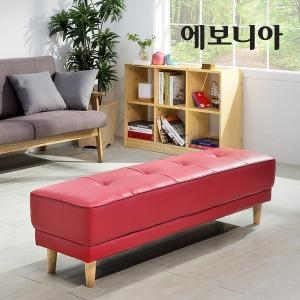 메이 벤치소파/미용실/병원/대기실/업소용/쇼파