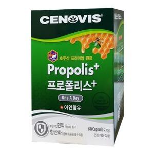 세노비스 프로폴리스 60캡슐 2개월분