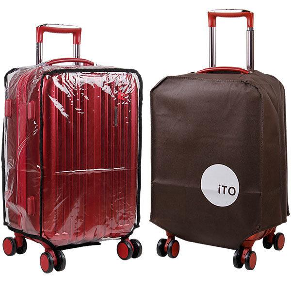 최저1700원부터/여행용 캐리어 커버/투명 케리어 덮개