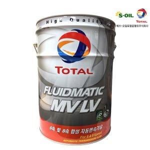 토탈 플루이드매틱 MV LV 20L 합성미션오일 MVLV