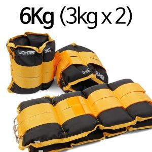 노랑철 모래주머니 6kg 중량밴드/체력밴드/발목