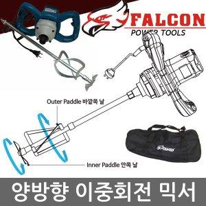 누리툴/팔콘/2중회전날/믹서드릴/전기드릴/FDM-1600A