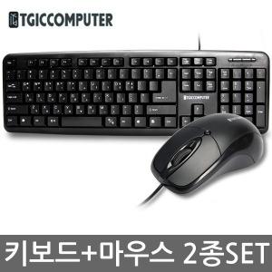 TGIC 키보드+마우스SET 키보드마우스세트 MK1100