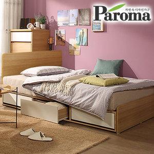 파로마 멀티수납 타이디 침대/슈퍼싱글침대/침대