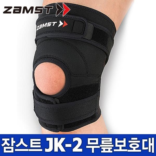 잠스트 무릎보호대/JK-2/잠스트보호대/보호대