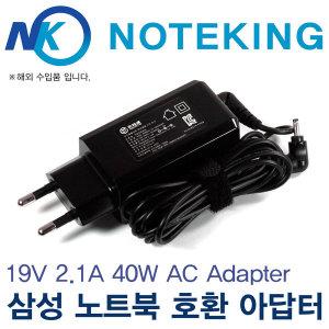 삼성 노트북 충전기 A13-040N2A AD-4019A 호환 아답터