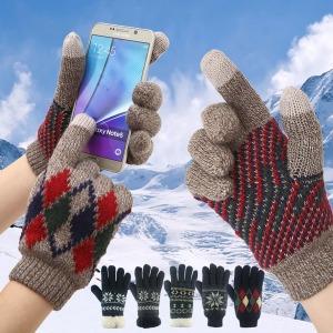 겨울장갑 방한장갑 니트장갑 커플 발열 스마트폰 장갑