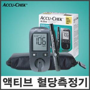 VT 로슈 아큐첵 액티브 혈당측정계+침100+솜100