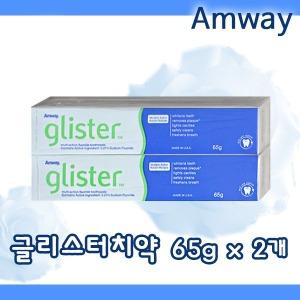 글리스터치약 65gX2개 / 여행용 치약
