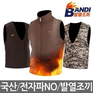 1+1특가50%세일/2019년반디발열조끼/방한온열보온조끼