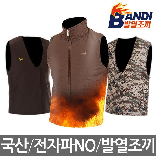 1+1초특가/2021년 반디발열조끼/당일출고A/S보장