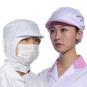 위생모자 /조리복/위생복/식품공장주방망사