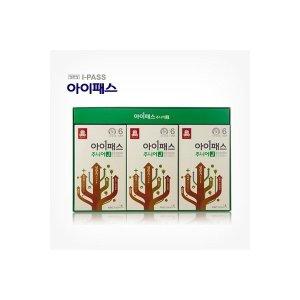 정관장 아이패스 주니어/제이 (30포) - 최신정품