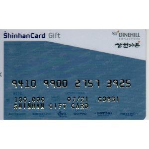 삼원가든상품권(SG다인힐) 5만원권~50만원권 선택가능