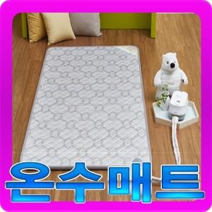 ~홈쇼핑정품/허니굿밤온수매트 수퍼싱글/일월/저소음