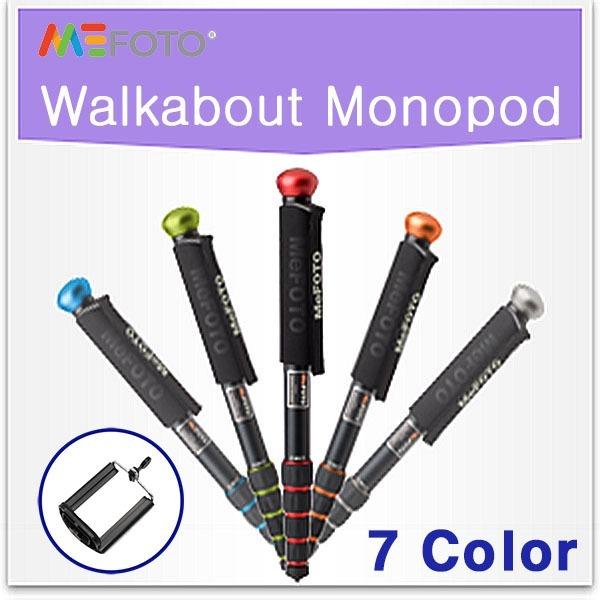 미포토 모노포드 WalkAbout A35W 7컬러/하중14kg/스틱