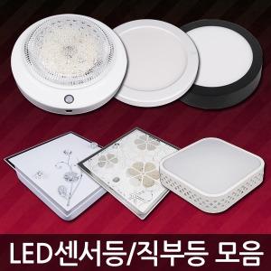 LED 현관등 직부등 센서등 / LED 니테오원형직부15W