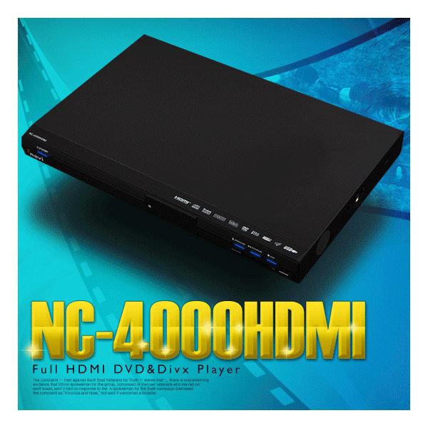 HDMI지원/USB2.0및메모리카드/반복재생/외장하드 지원
