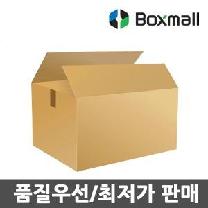 박스몰 택배박스 포장박스 무지박스  최다사이즈