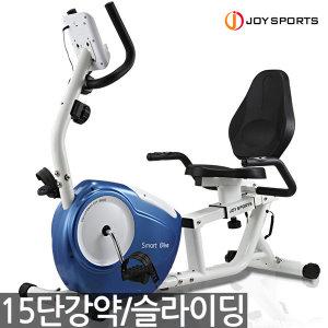 15단강약 등받이형 실내헬스자전거 운동기구 헬스기구