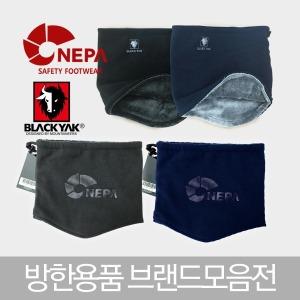 네파/블랙야크/방한용품/넥워머/귀마개