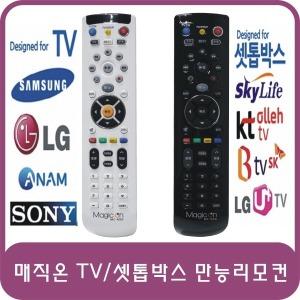 KT skylife 올레 쿡 IPTV 셋톱박스 TV 리모컨/리모콘