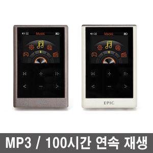 E100 MP3 / FM라디오 내장스피커 동영상 TF32GB확장