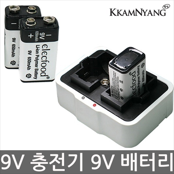 깜냥 9V 충전기 K-9V 리튬이온 폴리머 배터리 건전지