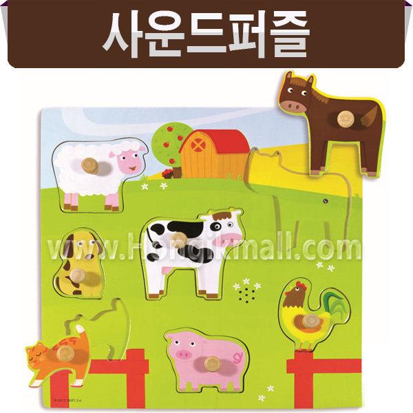 유아체육  사운드퍼즐 - 농장