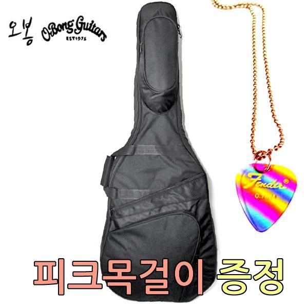 오봉 기타케이스/통기타/클래식/미니기타용/기타가방