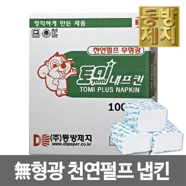토미 동방제지 / 無형광 / 냅킨 10000매 / 정품 정량