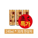 동아오츠카  데자와 240ml (30캔) 한박스 초특가