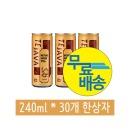 동아오츠카  데자와 240ml(30캔) 한박스/ 무료배송