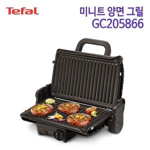 정품빠른배송ㅁ 테팔 미니트 더블 그릴 GC205866