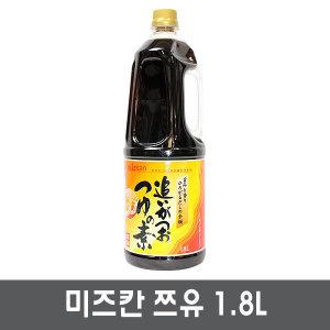 미쯔칸 쯔유 1.8L 일본간장 미즈칸 미츠칸 코스트코