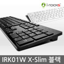 i-rocks  IRK01W X-Slim 블랙