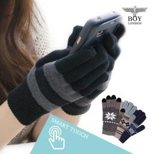 국내생산 스마트폰터치 남성 여성 니트장갑/커플장갑
