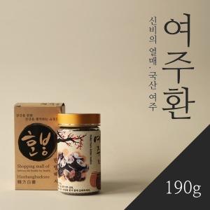 (한방백서) 국산 여주환 / 400g / 190g