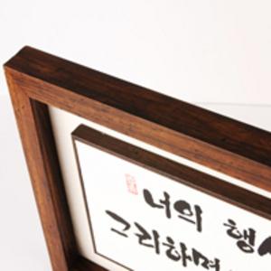 노보리/현수막간판/일식당소품/타코야키