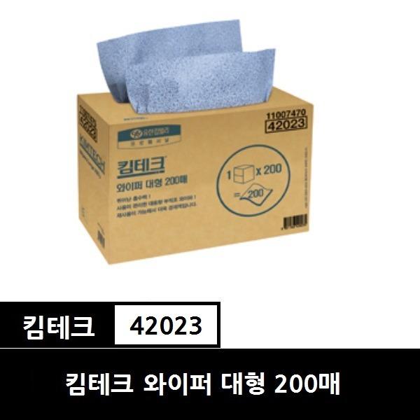 유한킴벌리 킴테크 와이퍼 대형 200매/흡착제 42023