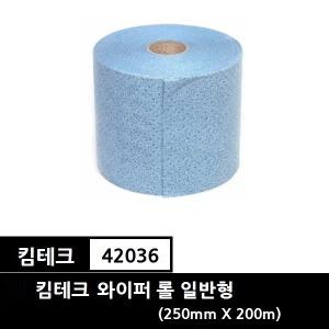 유한킴벌리 킴테크 와이퍼 롤 일반형 200m(2롤) 42036