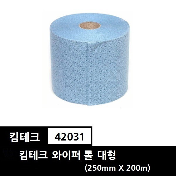 유한킴벌리 킴테크 와이퍼 롤 대형 200m(2롤) 42031