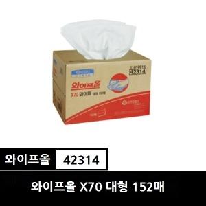 유한킴벌리 와이프올 X70 와이퍼 대형 152매 42314